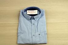 Ленена мъжка риза - LINEN - светло синя