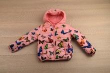 Детско пролетно-есенно яке - PINK BABY - розово