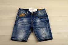 Къси дънки за момче - ATIVO - сини oт 4 до 16 години