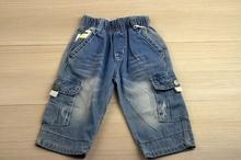 Къси дънки за момче -SG- светло сини за 4 години
