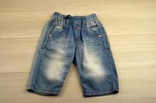 Къси дънки за момче -JP- светло сини за 4/5 и 7/8 години