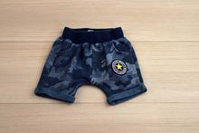 Бебешки къси панталони - тъмно сиви от 6 до 36 месеца
