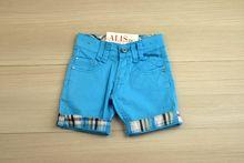 Къси панталони - BOY STUDIO - светло сини за 9/12 месеца