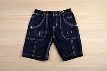 Къси панталони - BOY.S- тъмно сини за 12 месеца