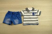 Бебешки комплект - KIDS BABY - сив от 3,6,12 месечни