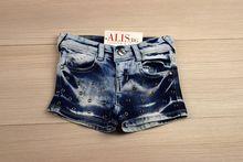 Къси панталонки - RILEY - тъмно сини за 4,5,6 годишни