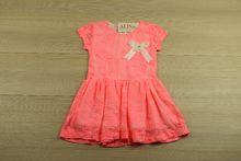 Стилна детска рокля - STYLE - розова за 4 и 8 годишни