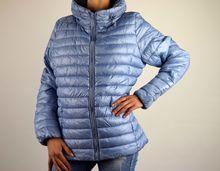 Дамско пролетно - есенно яке - 1506 - синьо големи размери
