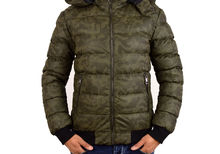 Мъжко зимно яке еко кожа - 1123 - камуфлаж