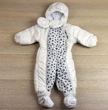 Бебешки зимен гащеризон - БГ - бял