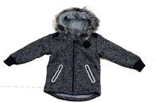 Есенно - зимна жилетка за момчета от 4 до 12 годишни - тъмно сива