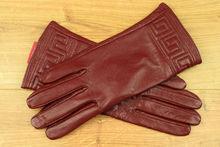 Дамски ръкавици естествена кожа код 026-бордо