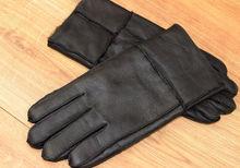Мъжки ръкавици естествена кожа-код 0013- тъмно кафяви