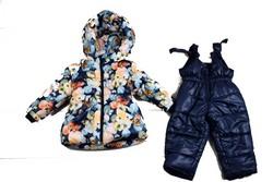 Детски зимен комплект - БГ - тъмно син- от 4 до 7 г.