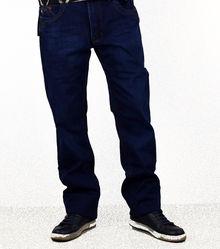 Ватирани мъжки дънки - 3003 - тъмно сини