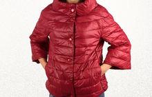 Дамско яке с моден 3/4 ръкав сезон пролет - есен - 1530 - червено