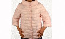 Дамско яке с моден 3/4 ръкав сезон пролет - есен - 1530 - розово