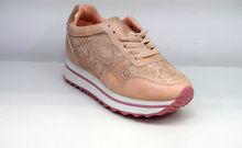 Дамски маратонки скрита платформа - 8008 - розови