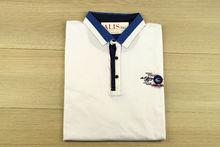 Мъжка тениска с яка -MCS 02 - до 3XL бяла