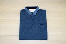Мъжка тениска с яка -MCS 05 - до 3XL тъмно синя