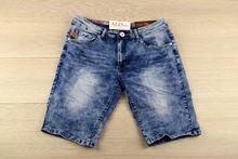 Мъжки къси дънки - YES! BOY - светло сини размер от 28 до 38