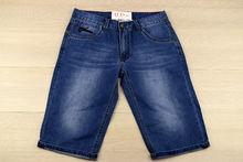 Къси мъжки дънки -NS- класически тъмно сини