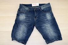 Мъжки къси дънки -TRUE RISE - тъмно сини до 38 размер