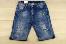 Дамски дънкови 3/4 панталони - сини с перли - MOON GIRL