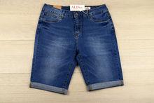 Дамски дънкови 3/4 панталони - M.SARA - сини изчистени