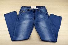 Мъжки дънки класически - светло сини