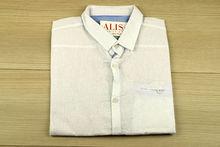Мъжка риза с къс ръкав - BACARDA 03 - бяла