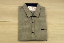 Мъжка риза с къс ръкав - NOSEDA 02 до 6XL  - бежова