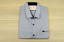 Мъжка риза с къс ръкав -NOSEDA 04  до 6XL - бяла с тъмно сини акценти