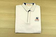 Мъжка тениска с яка - MCS 08 - бяла