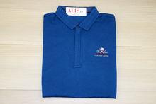 Мъжка тениска с яка - MCS 08- синя