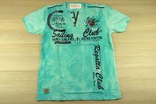 Мъжка тениска  - SAILING CLUB - мента
