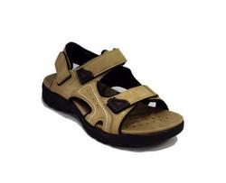 Мъжки сандали - 4413 - бежови