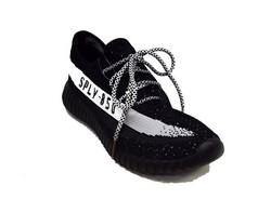 Мъжки спортни текстилни обувки - черни