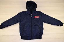 Есенно яке за момчета тъмно синьо - 4008 - от 8 до 16 г.