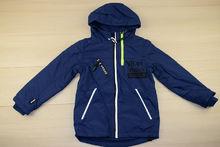 Есенно яке за момчета тъмно синьо със светлоотразителни ленти - 4012 - от 8 до 16г.