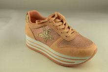 Дамски спортни обувки - А 8028 - розови