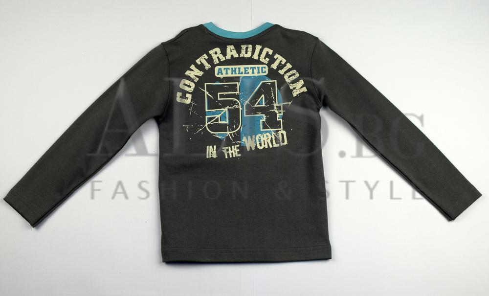 51b7921633d Детска блуза с дълъг ръкав за момче - KIDOS - тъмно сива за 4 годишни