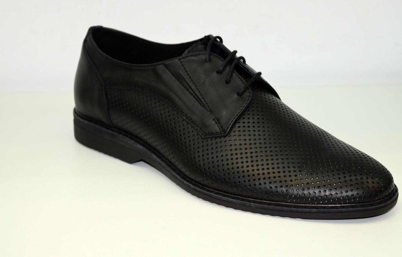 f2197b574f9 Български мъжки официални обувки - BG - черни - Alis.bg - Fashion & S