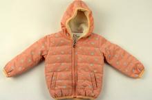 Детско късо яке за момиче