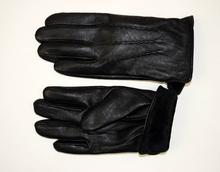 Мъжки ръкавици ЕСТЕСТВЕНА КОЖА код 001