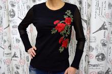 Дамска блуза с дълъг ръкав - ASHLEY - черна