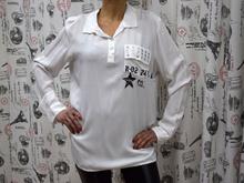 Дамска риза с дълъг ръкав - ISABELLA - бяла