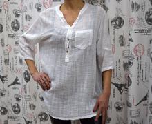Дамска риза с дълъг ръкав -MADISON - бяла