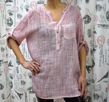 Дамска риза с дълъг ръкав -MADISON - розова