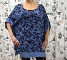 Дамска туника - EMILY- тъмно синя
